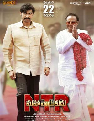 N.T.R: Mahanayakudu Telugu Movie