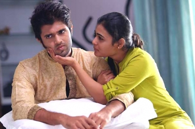 Arjun Reddy Movie Review, Rating, Story, Cast and Crew
