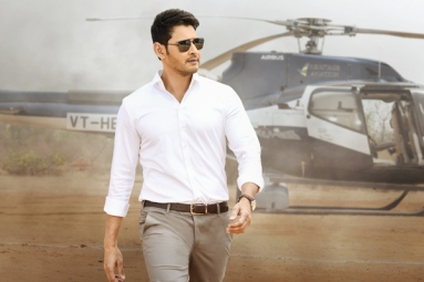 Bharat Ane Nenu Ten Days Collections