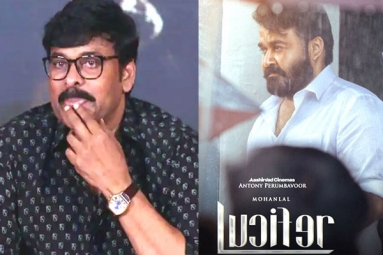 Megastar's Lucifer Remake Shelved?