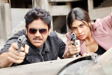 RGV Announces The New Release date of Officer