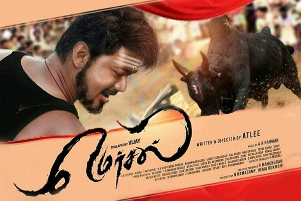 Mersal Tamil Movie - Show Timings