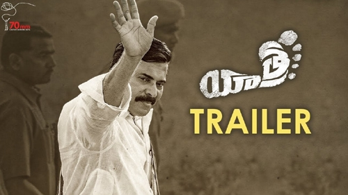 yatra movie trailer